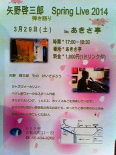 image-20140228145842.png